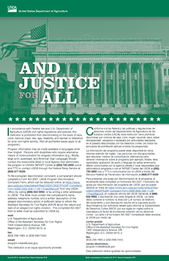 And Justice for All Poster (AD-475A) Image